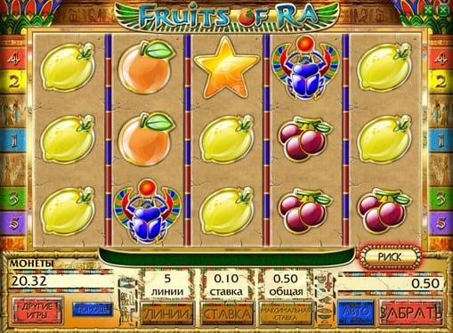 Игровые аппараты fruits игровые автоматы бесплатно и без регистрации и без смс онлайн
