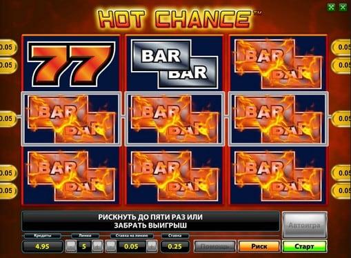 BAR символы на барабанах Hot Chance