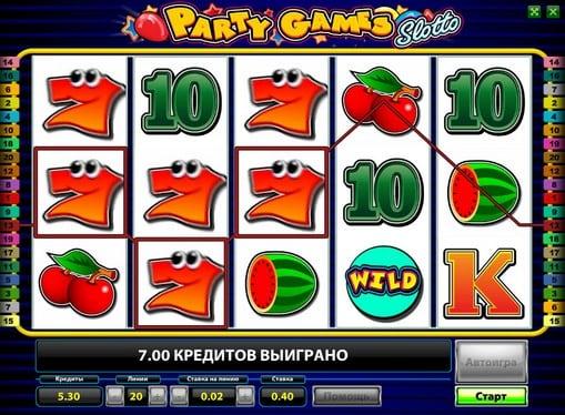 Выигрышная комбинация в автомате Party Games Slotto
