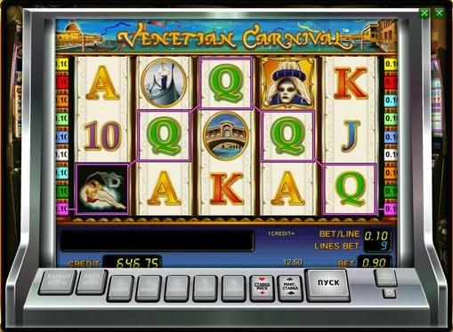 Игровой автомат лорд океана играть бесплатно