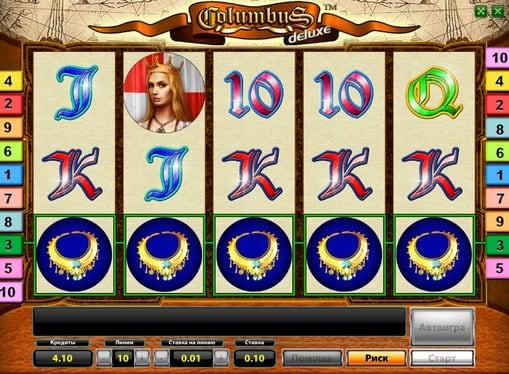 Казино христофор колумб игровые автоматы продажа спб