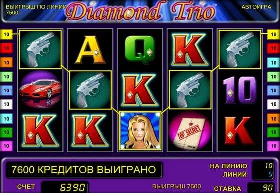 Выигрышная комбинация на автомате Diamond Trio