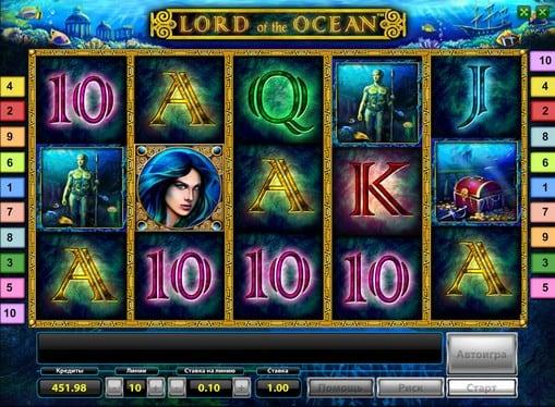 Символы игрового аппарата Lord of the Ocean