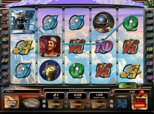 Выигрышная комбинация в онлайн игровом автомате Sky Way HD