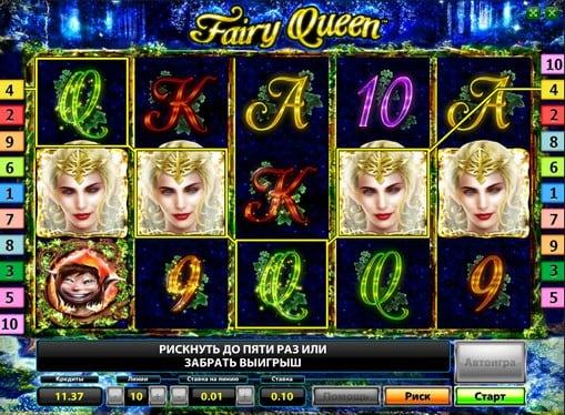 Выигрышная комбинация символов автомата Fairy Queen