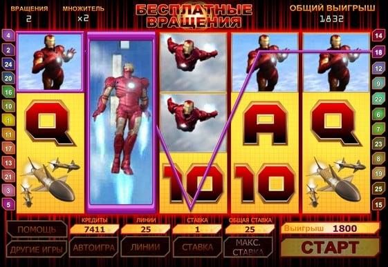 Фриспины в автомате Iron Man