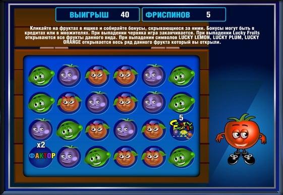 Выигрыш фриписнов в автомате Crazy Fruits