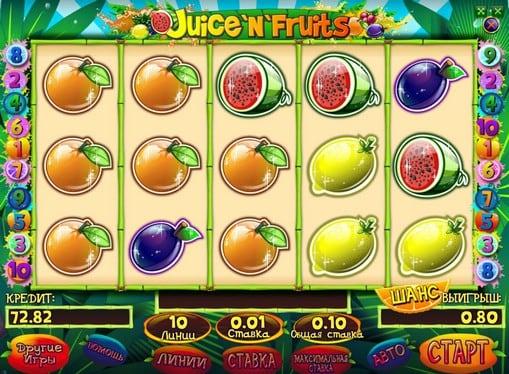 Бонусная комбинация на Juice and Fruits