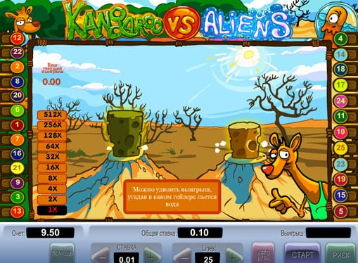 Бонусная игра в автомате Kangaroo vs Aliens