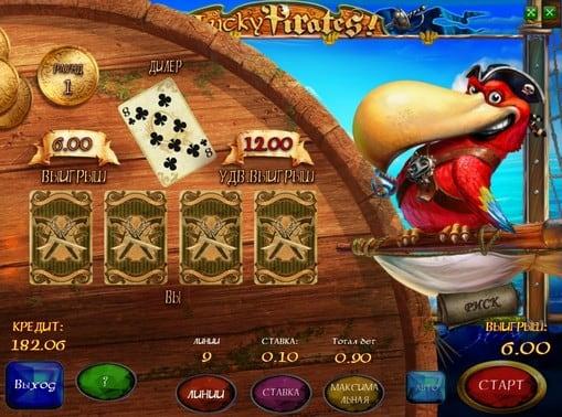 Игра на удвоение автомата Lucky Pirates