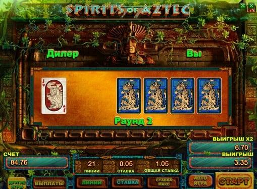 Игра на удвоение автомате Spirits of Aztec