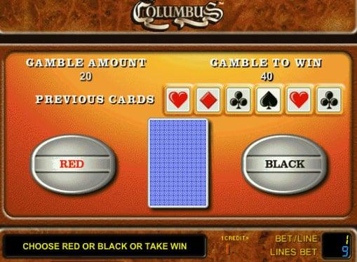 Игра на удвоение в Columbus