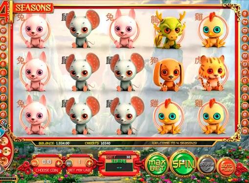 Символы игрового автомата Four Seasons