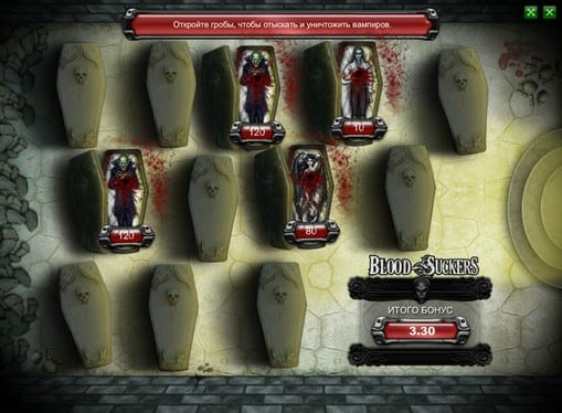 Бонус игра в Blood Suckers