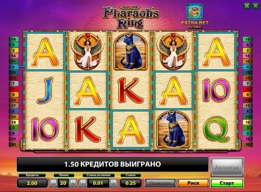 Выигрышная комбинация на онлайн слоте Pharaohs Ring