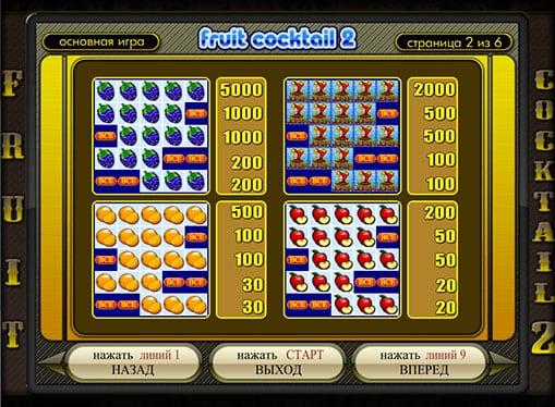 игровые автоматы аренда пинболл