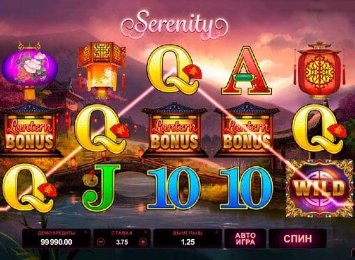Комбинация с бонусами в онлайн слоте Serenity