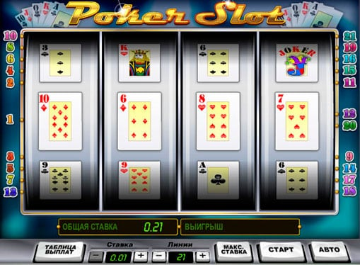 Барабаны онлайн игры Poker Slot