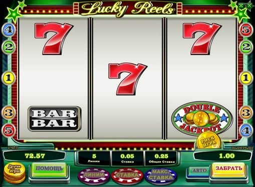 Символы на барабанах автомата Lucky Reals