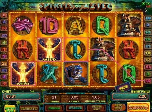 Выигрышная комбинация с диким символом в автомате Spirits of Aztec