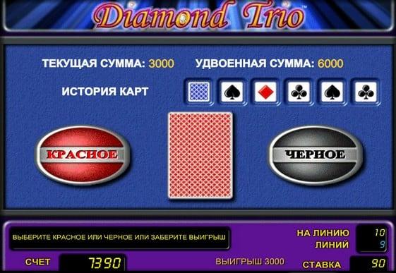Риск игра в слоте Diamond Trio