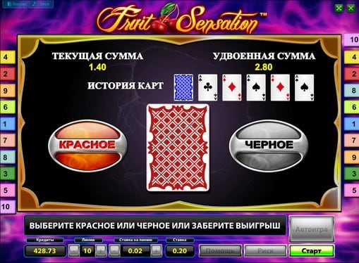 Риск игра в автомате Fruit Sensation Deluxe
