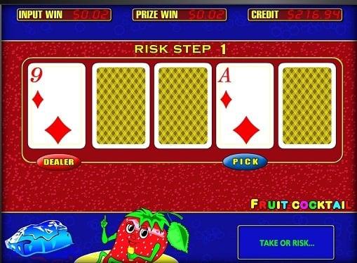 Риск игра во Fruit Cocktail