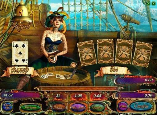 Риск игра в автомате Pirates Treasures