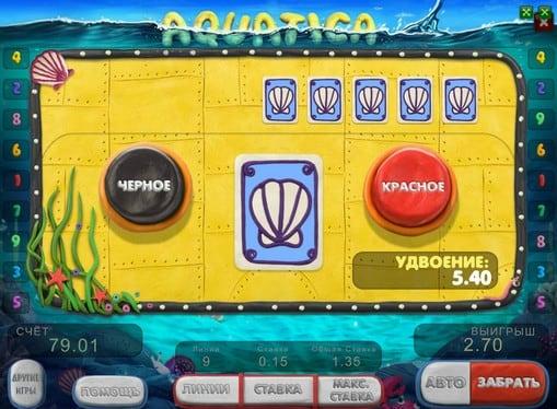 Риск игра в игровом автомате Aquatica
