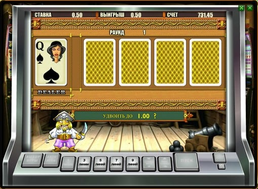 Риск игра на удвоение выигрыша в автомате Pirate