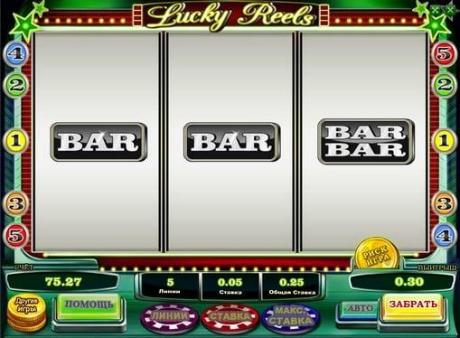 Выигрышная комбинация BAR на онлайн аппарате Lucky Reels