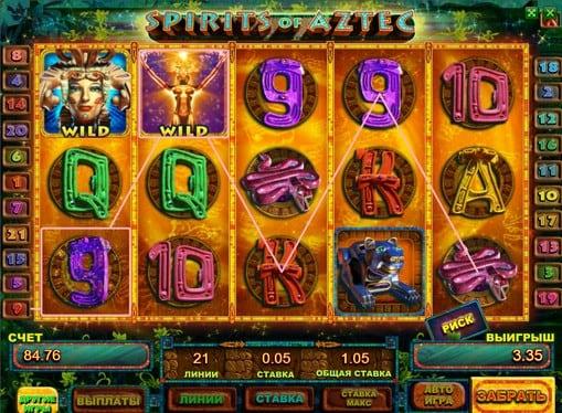 Выигрыш с Wild символом в онлайн слоте Spirits of Aztec