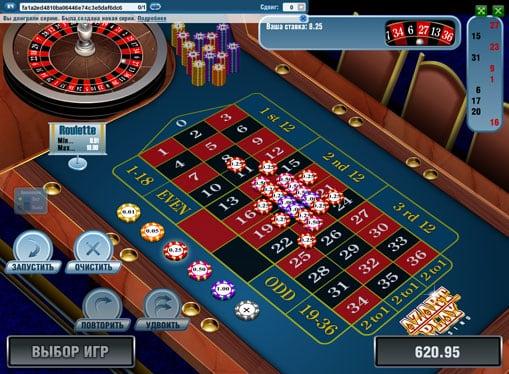 Игра в казино отзывы