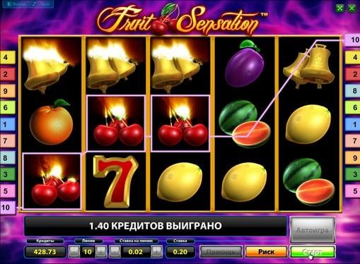 Комбинация символов с выигрышем в автомате Fruit Sensation Deluxe