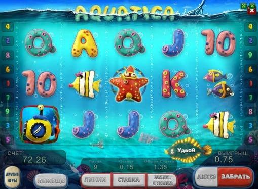 Символы игры Aquatica