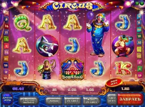 Скаттер символ в автомате Circus HD