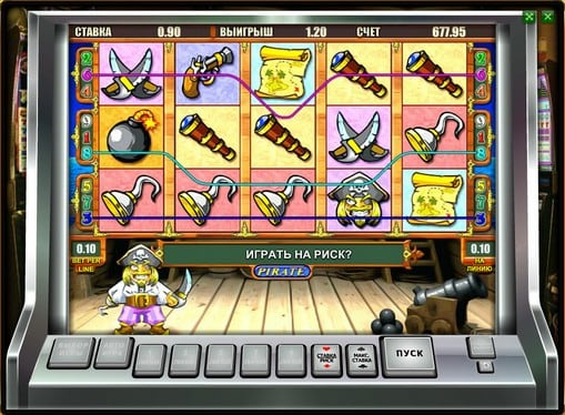 Выигрышные комбинации в автомате Pirate