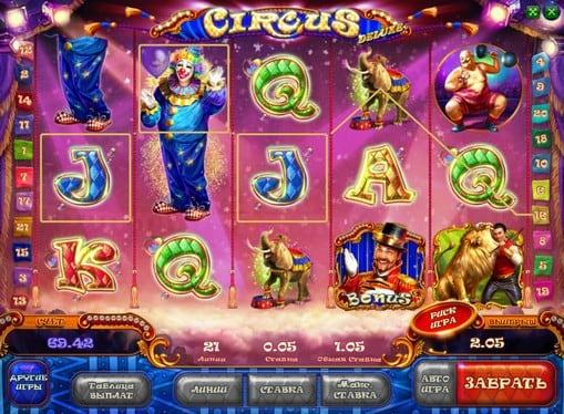 Выигрышная комбинация в онлайн автомате Circus HD