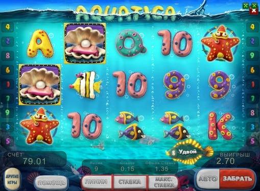 Выигрыш на слоте Aquatica