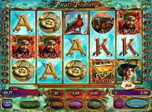 Выпадение дикого символа и скаттера на аппарате Pirates Treasures HD